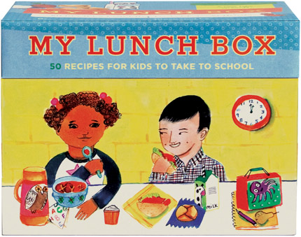 My_lunch_box