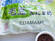 ©2011ReginaSchrambling_-110117_edamame and sichuan peppercorns-11