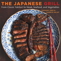 Japanese-grill-cookbook