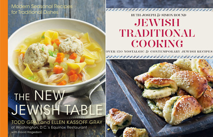 Jewish-cookbooks
