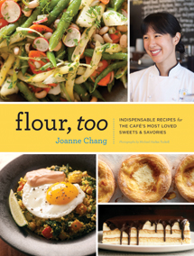 Flour-Too-Cookbook-Cover