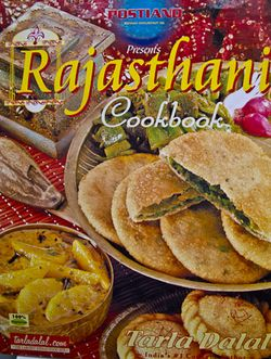 Schrambling_tarla dalal cookbook-5461