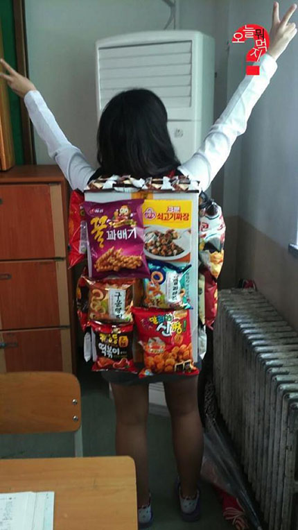 Korean-backpack