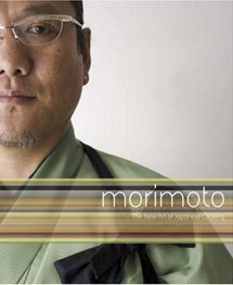 Morimotocookbook